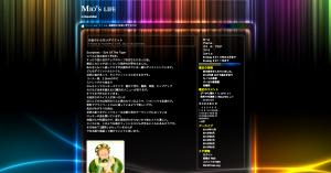 Mio's_blog